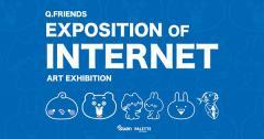 """นิทรรศการ """"Q-Friends : Exposition of Internet Art Exhibition"""""""
