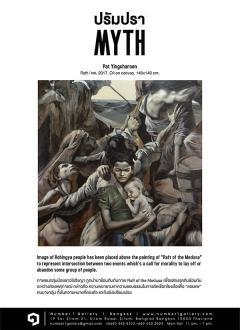 """นิทรรศการ """"ปรัมปรา : MYTH"""""""