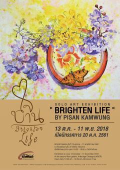 """นิทรรศการ """"ใจบาน : Brighten Life"""""""