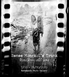 """นิทรรศการ """"หีบสมบัติของ เสนีย์ มงคล : Senee Mongkol's Trunk"""""""