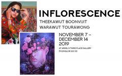"""นิทรรศการ """"ผลิร่าง พร่างผกา : Inflorescence"""""""