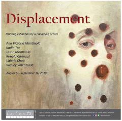 """นิทรรศการ """"Displacement"""""""