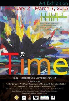 นิทรรศการศิลปกรรมร่วมสมัย Time โดย กลุ่มครุศิลป์ รุ่นที่ 3