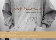 """นิทรรศการศิลปนิพนธ์ """"art thesis Exhibition 2015"""""""