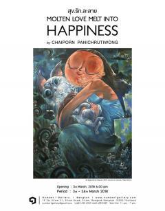"""นิทรรศการ """"สุข.รัก.ละลาย : Molten love melt into happiness"""""""