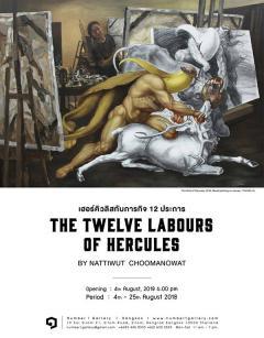"""นิทรรศการ """"เฮอร์คิวลิสกับภารกิจ 12 ประการ : The Twelve Labours of Hercules"""""""
