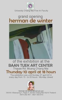 นิทรรศการศิลปินร่วมสมัย By Herman De Winter