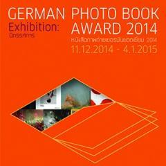 นิทรรศการหนังสือภาพถ่ายเยอรมันยอดเยี่ยม 2014