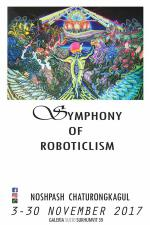 """นิทรรศการศิลปะจิตรกรรม """"มโหรีแห่งจักรกลศิลป์ : Symphony of Roboticlism"""""""