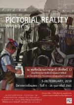 """นิทรรศการ """"สาระ(ภาพ) : Pictorial reality"""""""