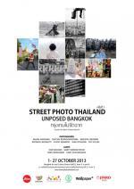 """นิทรรศการ """"STREET PHOTO THAILAND กรุงเทพไม่จัดฉาก"""""""
