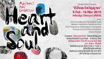 """นิทรรศการศิลปะนามธรรม """"หัวใจและจิตวิญญาณ : Heart and Soul"""""""