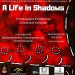 """นิทรรศการภาพถ่ายสารคดี """"ชีวิตในเงานแสง : A Life in Shadows"""""""