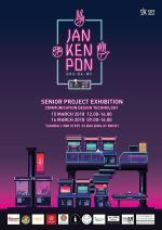"""นิทรรศการ Senior Project """"JEN KEN PON"""""""