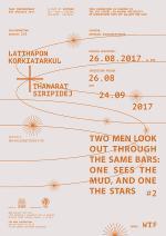 """นิทรรศการ """"สองคนยลตามช่อง #2"""" (Two men look out through the same bars : one sees the mud, and one the stars #2)"""