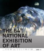 นิทรรศการแสดงศิลปกรรมแห่งชาติ ครั้งที่ 64 (สัญจร)