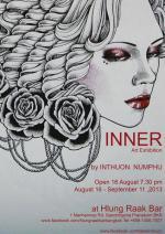 """นิทรรศการศิลปะ """"Inner"""""""