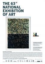 นิทรรศการการแสดงศิลปกรรมแห่งชาติ ครั้งที่ 63