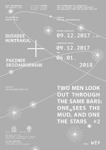 """นิทรรศการ """"สองคนยลตามช่อง #2 : Two men look out through the same bars #2"""""""