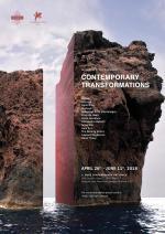 """นิทรรศการ """"Contemporary Transformations"""""""