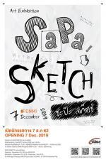 """นิทรรศการ """"ซะป๊ะ สเก็ตช์ : SaPa Sketch"""""""