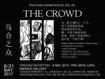 """นิทรรศการภาพวาด """"THE CROWD"""""""