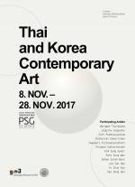 นิทรรศการแลกเปลี่ยนไทย – เกาหลี : Thai and Korea Contemporary Art Exhibition