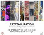 """นิทรรศการศิลปะ """"CRYSTALLIZATION"""""""