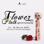 """นิทรรศการ """"พูดจาภาษาดอกไม้ : Flower Talk"""""""
