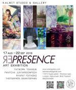 """นิทรรศการศิลปะ """"RE-PRESENCE"""""""