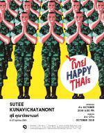 """นิทรรศการ """"ไทย HAPPY Thais"""""""
