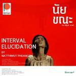 """นิทรรศการ """"นัย ขณะ : Interval elucidation"""""""