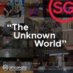 """นิทรรศการ """"The Unknown World"""""""