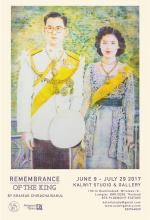 """นิทรรศการศิลปะ """"Remembrance of the King"""""""