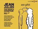 """นิทรรศการ """"JEAN JULLIEN The People Exhibition"""""""