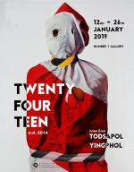 """นิทรรศการ """"Twenty Fourteen ค.ศ. 2014"""""""