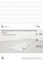 """นิทรรศการ """"ลูกผีลูกคน : Dehumanization & Demonization"""""""