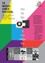 TK Music Video Festival