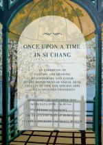 """นิทรรศการศิลปะ """"Once Upon A Time in Si Chang"""""""