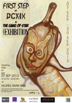 "นิทรรศการ ""FIRST STEP of DCXIX & The Gang of Star Art Exhibition"""