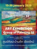 """นิทรรศการ """"การแสดงงานศิลปะ กลุ่มจิตรกรรม 32"""""""